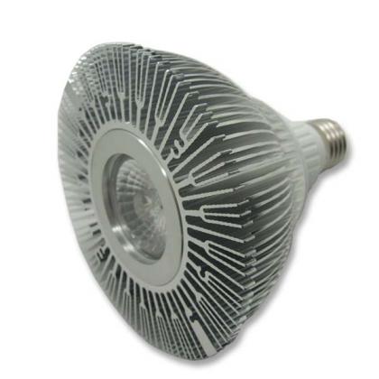 7W PAR30 Epistar LED lamp