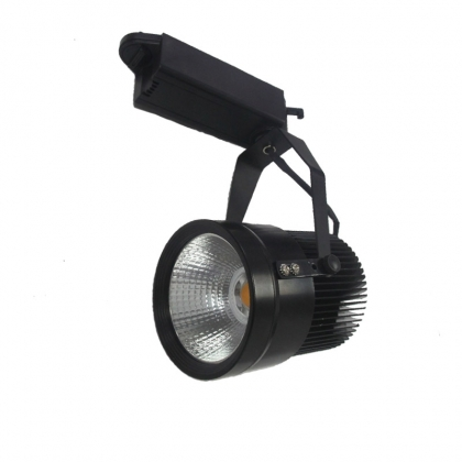 COB LED Track Lamp